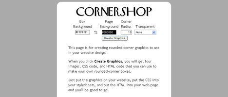 HTML、CSSのソースも表示してくれる角丸作成サイト
